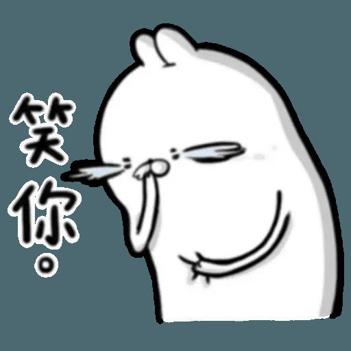 賤賤兔 - Sticker 15