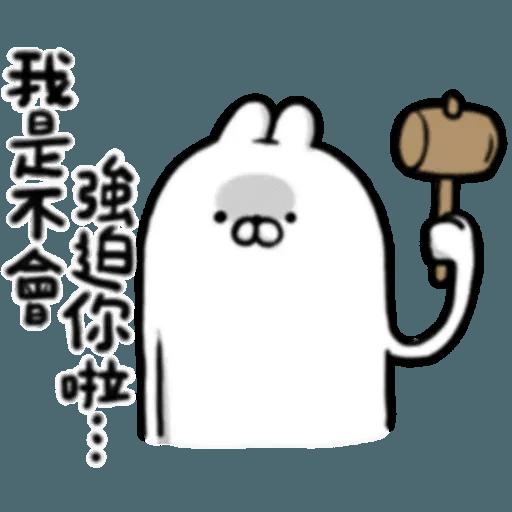 賤賤兔 - Sticker 11