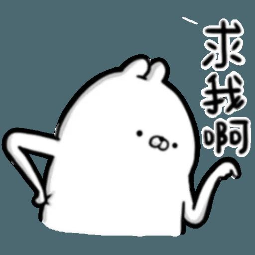賤賤兔 - Sticker 9