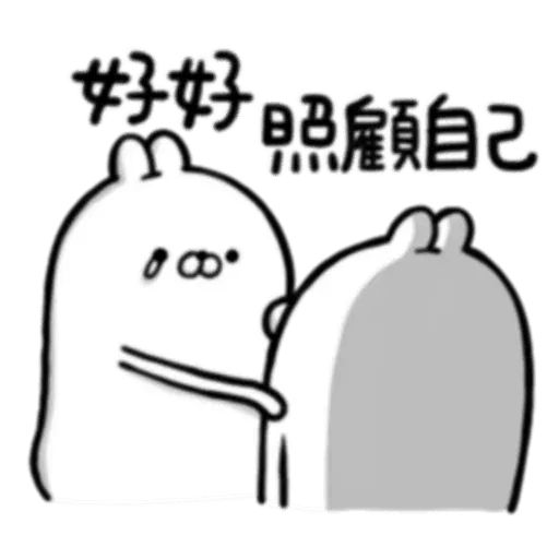 賤賤兔 - Sticker 18