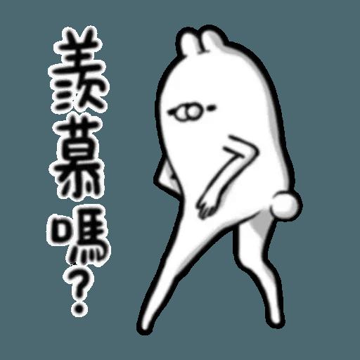 賤賤兔 - Sticker 7