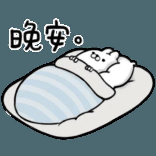 賤賤兔 - Sticker 17