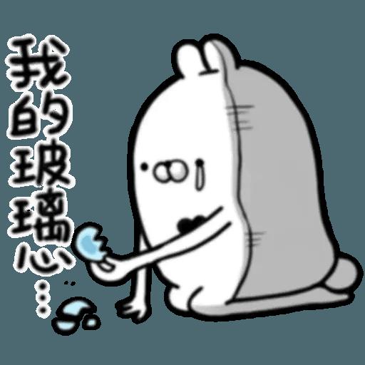 賤賤兔 - Sticker 19