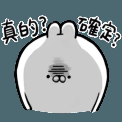 賤賤兔 - Sticker 12