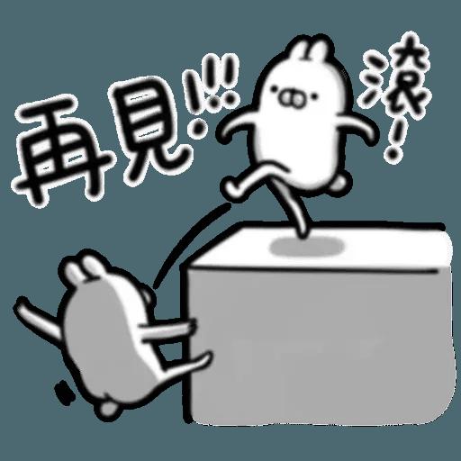 賤賤兔 - Sticker 22