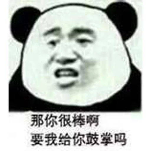 Xie hua piao piao - Sticker 29