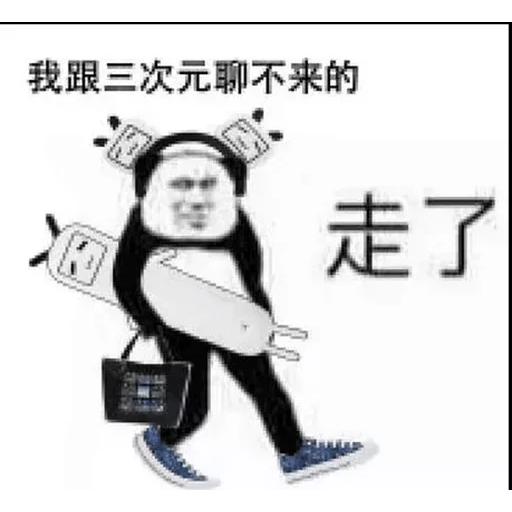 Xie hua piao piao - Sticker 18
