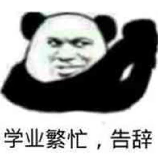 Xie hua piao piao - Sticker 13