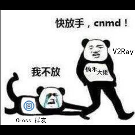 Xie hua piao piao - Sticker 24