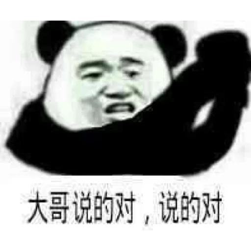 Xie hua piao piao - Sticker 22