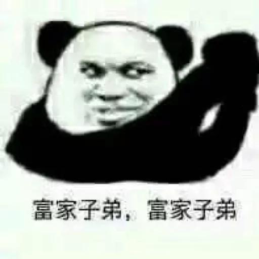 Xie hua piao piao - Sticker 4