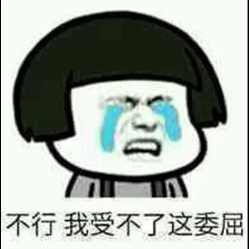 Xie hua piao piao - Sticker 14
