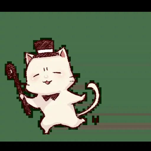 Frown cat 2 - Sticker 13