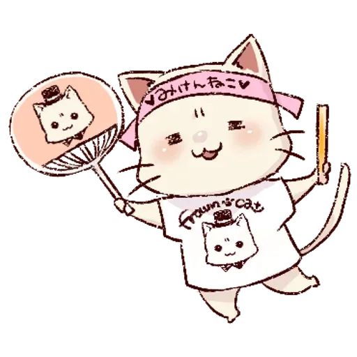 Frown cat 2 - Sticker 16