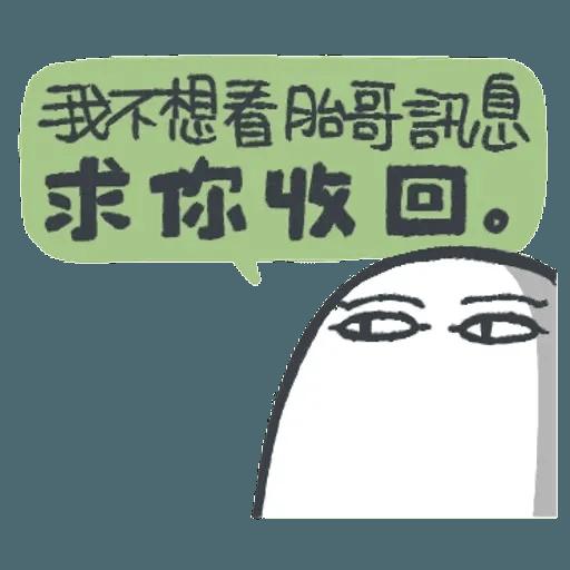 unknowgod6 - Sticker 3