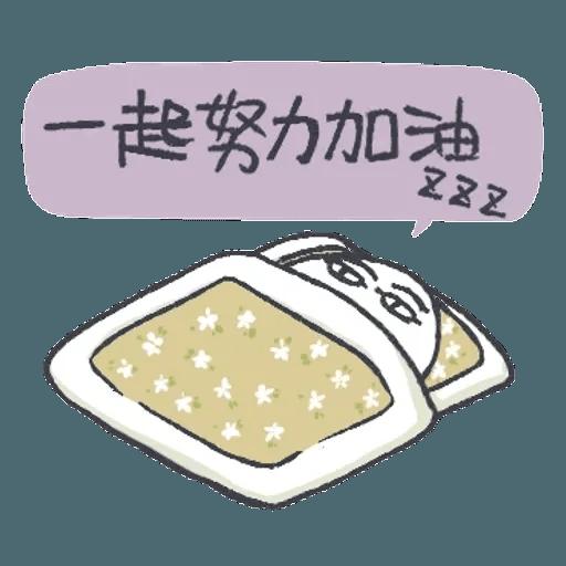 unknowgod6 - Sticker 9