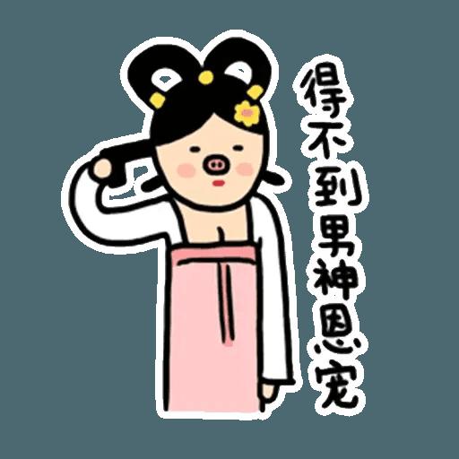 王宮 - Sticker 9