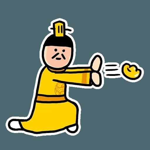 王宮 - Sticker 12