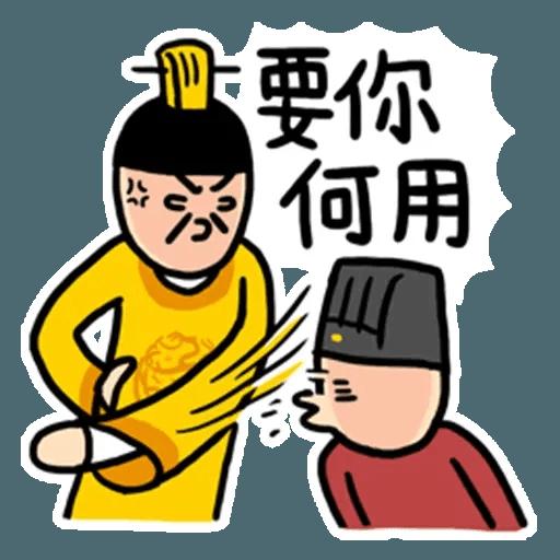 王宮 - Sticker 6