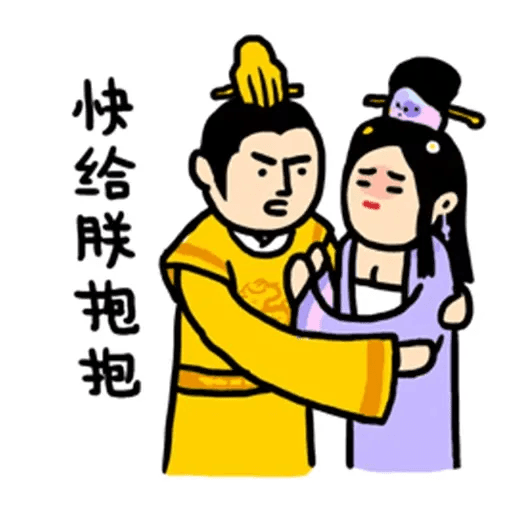 王宮 - Sticker 8