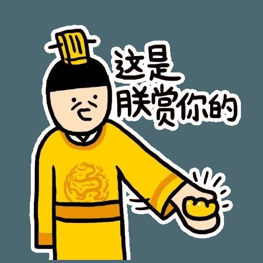 王宮 - Sticker 1