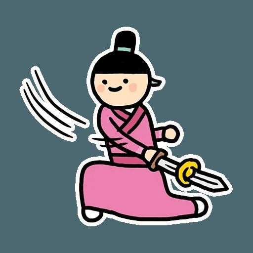 王宮 - Sticker 11