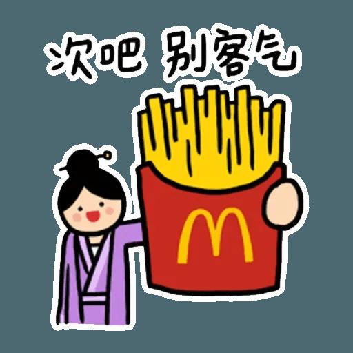 王宮 - Sticker 3