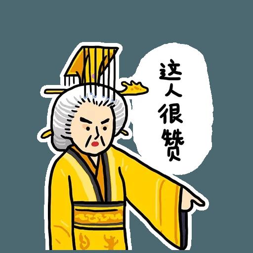 王宮 - Sticker 7