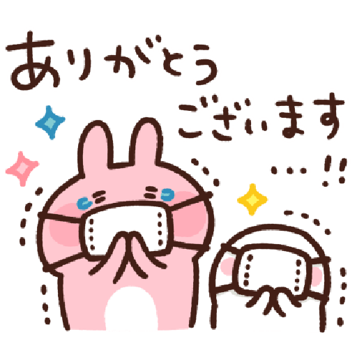 Piske&Usagi.5 by Kanahei - Sticker 3