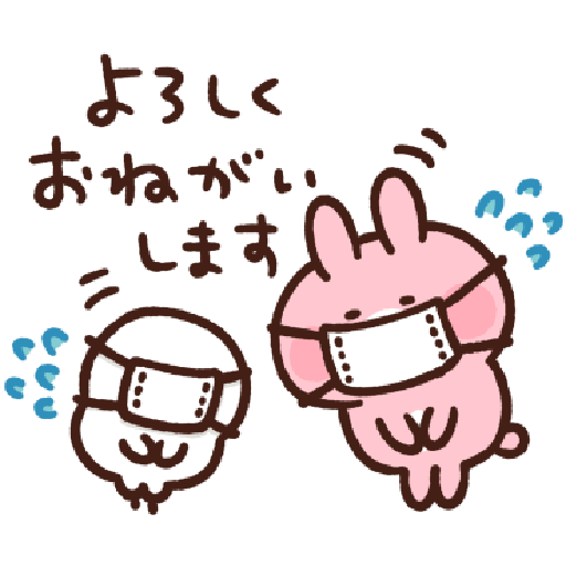 Piske&Usagi.5 by Kanahei - Sticker 4
