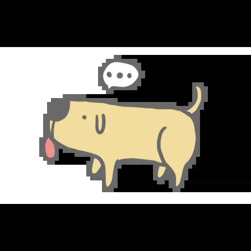 Bugcat Capoo 1 - Sticker 18