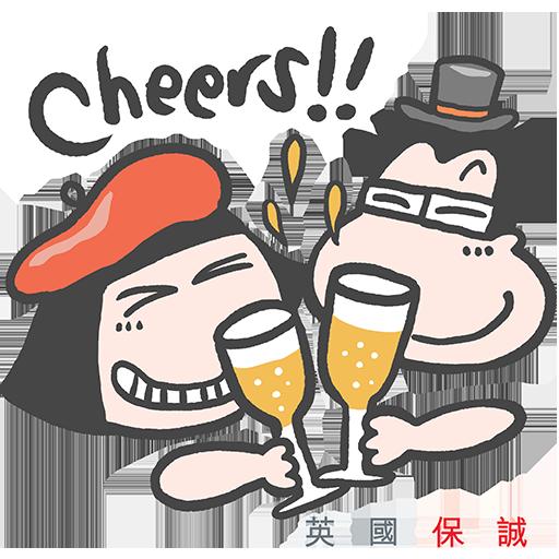 Mandycat 文地貓 x PRUDENTIAL 英國保誠 聖誕篇 - Sticker 8