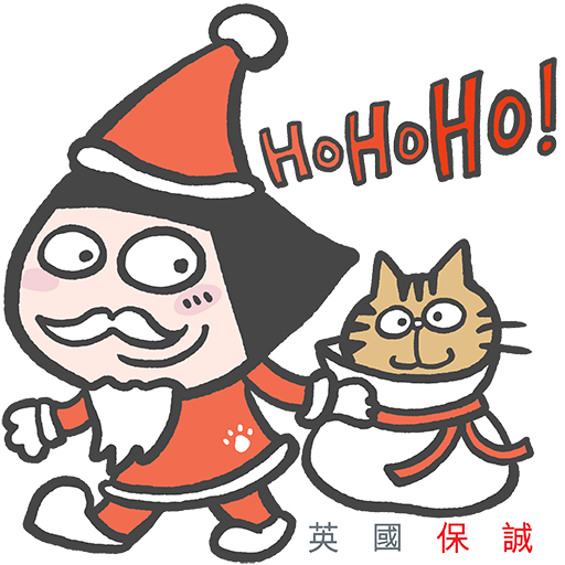 Mandycat 文地貓 x PRUDENTIAL 英國保誠 聖誕篇 - Sticker 10