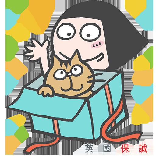 Mandycat 文地貓 x PRUDENTIAL 英國保誠 聖誕篇 - Sticker 6