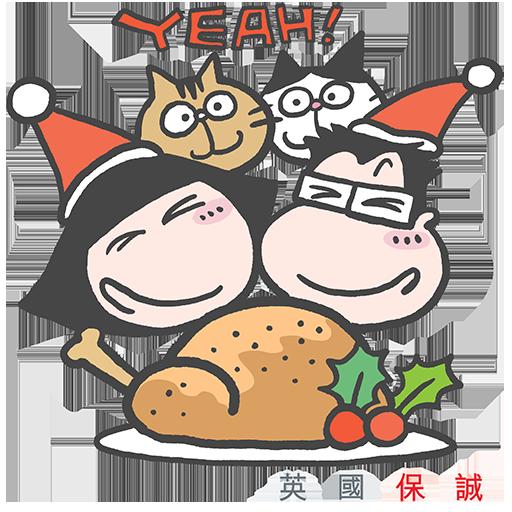 Mandycat 文地貓 x PRUDENTIAL 英國保誠 聖誕篇 - Sticker 7
