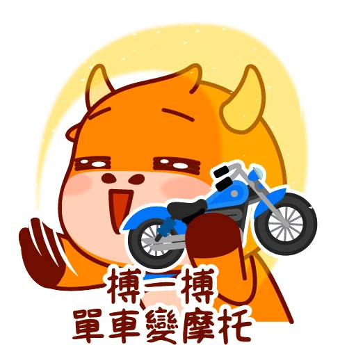 Futu FuPower - Sticker 19