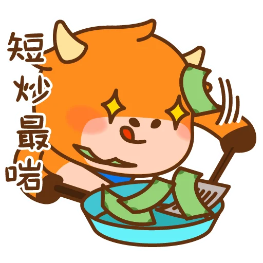 Futu FuPower - Sticker 11