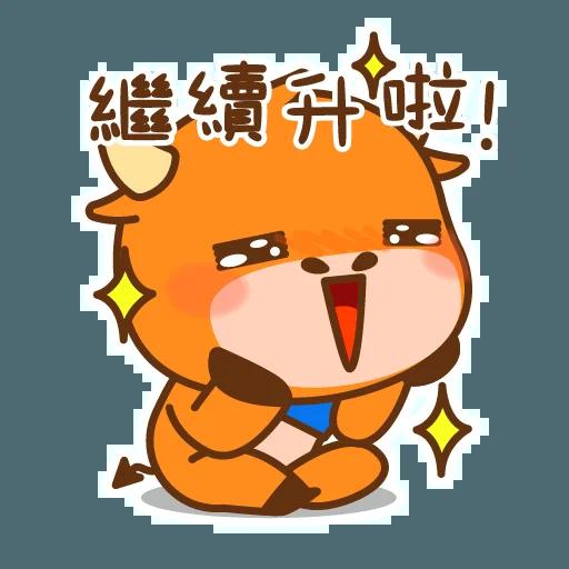 Futu FuPower - Sticker 9