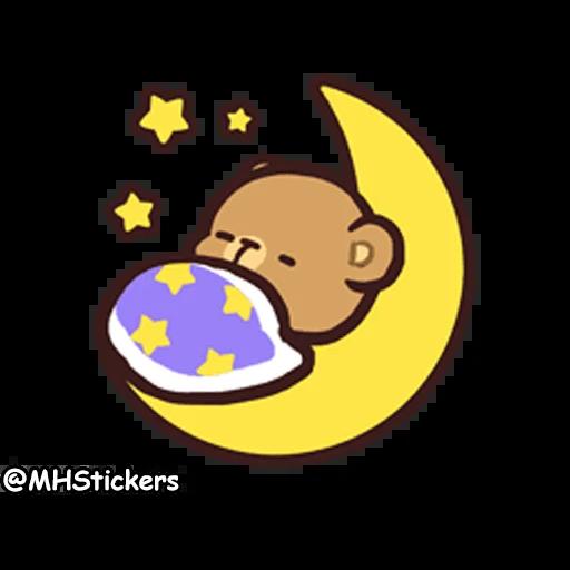 Gfg - Sticker 13