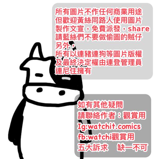 抗爭吉祥物Memes - Sticker 19