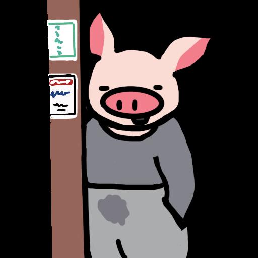 抗爭吉祥物Memes - Sticker 11
