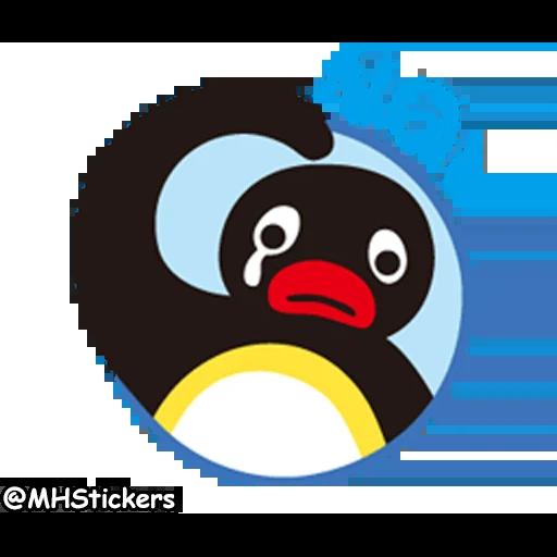 Rrr - Sticker 6