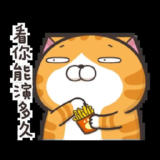 PKCAT - Sticker 15
