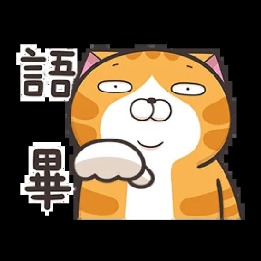 PKCAT - Sticker 2