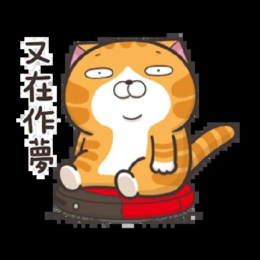 PKCAT - Sticker 23