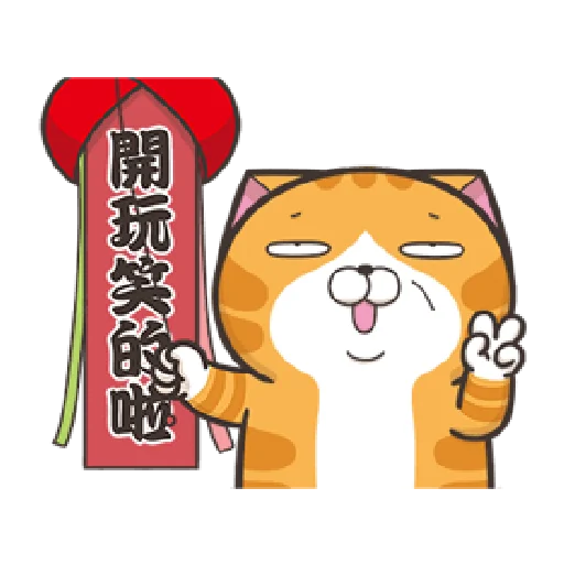 PKCAT - Sticker 12