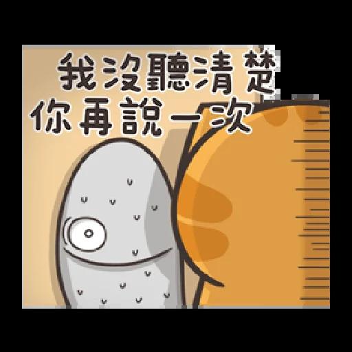 PKCAT - Sticker 5