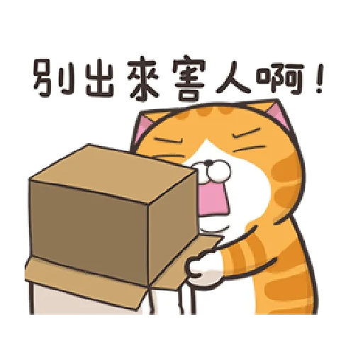 PKCAT - Sticker 22