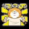 PKCAT - Tray Sticker