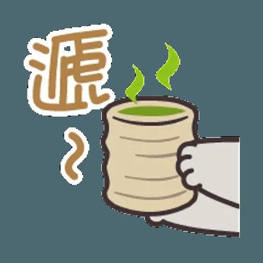 好想兔 (表情貼2) - Sticker 28